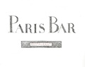 ダグラス・ゴードン & ジョナサン・モンク 「PARIS BAR」