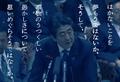 会田誠 「はかないことを夢もうではないか、そうして、事物のうつくしい愚かしさについて思いめぐらそうではないか。」