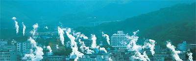 別府現代芸術フェスティバル2009 「混浴温泉世界」