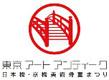 東京アートアンティーク~日本橋・京橋美術骨董まつり