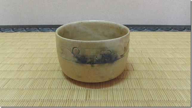 黄瀬戸茶碗  小嶋伸介造