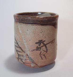 絵唐津釣人物絵筒茶碗 桃山時代 日本の陶磁所載