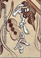 第24回 和美の会 古美術/茶道具展