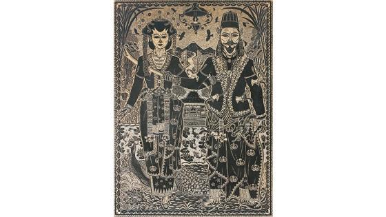 ムハマッド・ユスフ展 「Catching Javanese Eyes」
