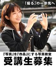 20100202aiko_nakano_photo.jpg