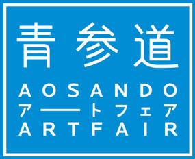 青参道アートフェア