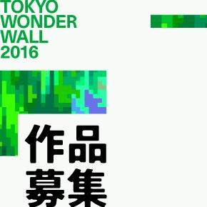 tww2016boshu.jpg