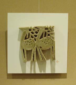 河本五郎 壁面装飾 鹿 共箱