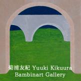 Bambinart Gallery
