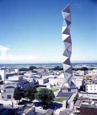 水戸芸術館現代美術センター